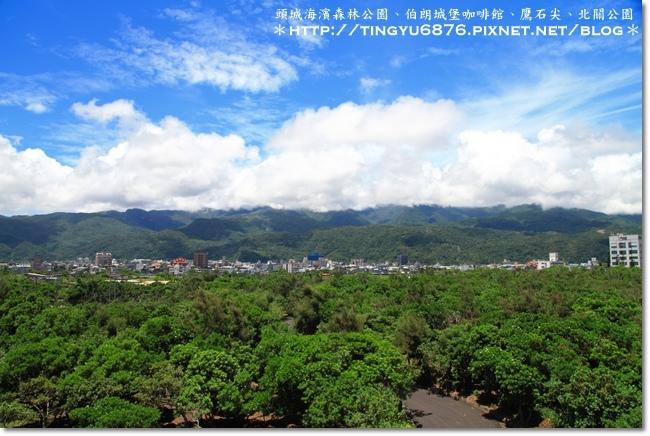 頭城海濱森林公園12.JPG