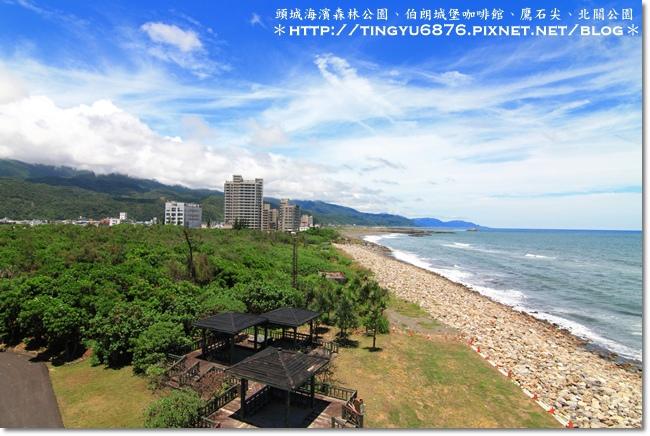 頭城海濱森林公園14.JPG