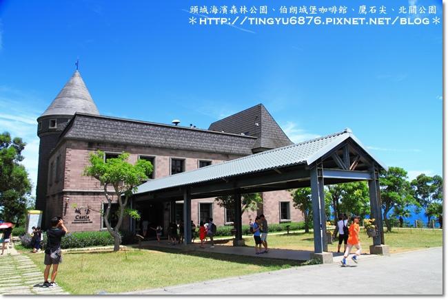 伯朗城堡咖啡館09.JPG