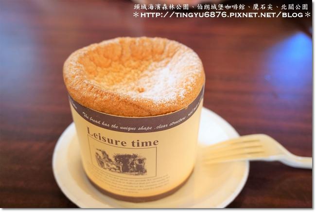 伯朗城堡咖啡館32.JPG