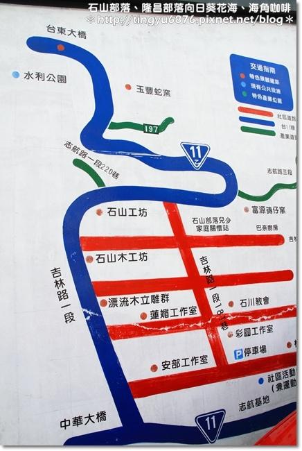 石山部落12.JPG