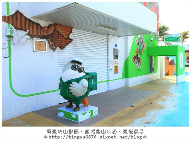 枋山郵局01.JPG