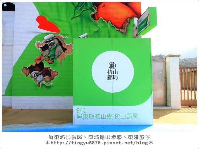 枋山郵局11.JPG