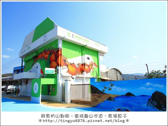 枋山郵局12.JPG
