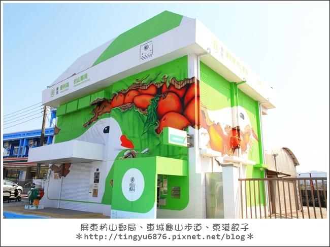 枋山郵局15.JPG