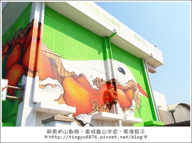 枋山郵局19.JPG