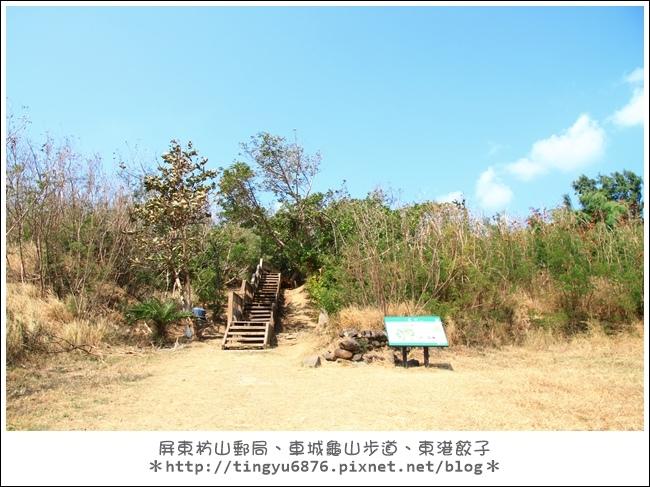 龜山步道02.JPG