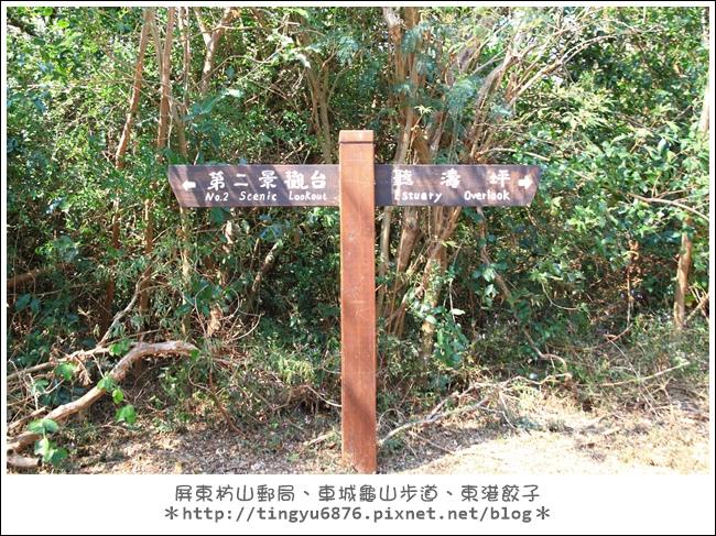 龜山步道08.JPG