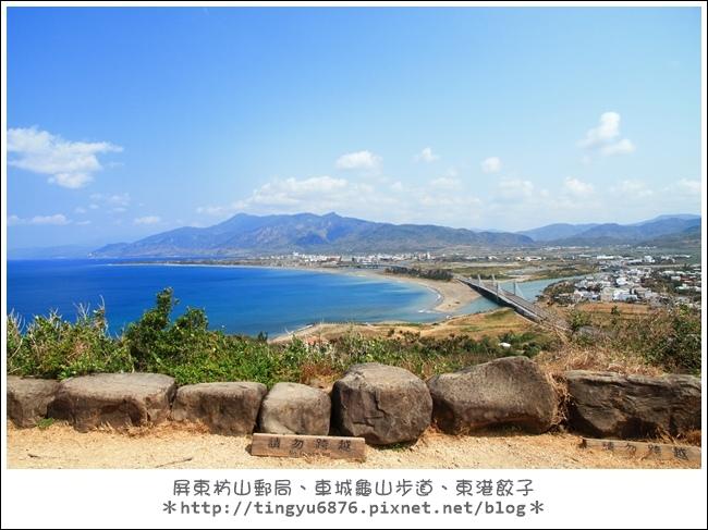 龜山步道14.JPG