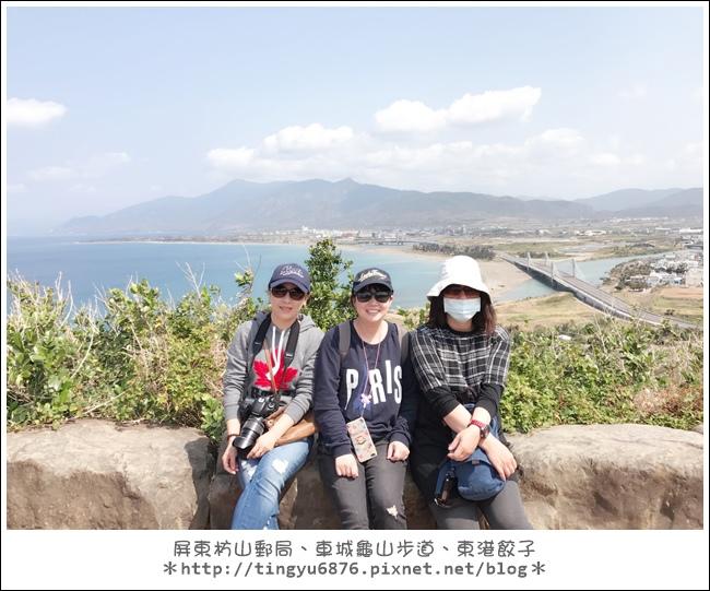 龜山步道43.JPG