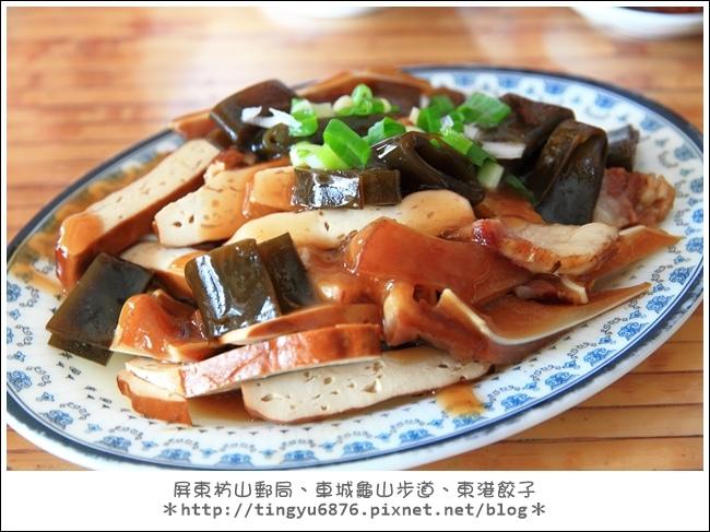 東港餃子03.JPG