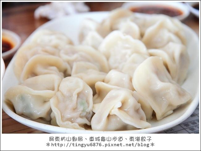 東港餃子07.JPG
