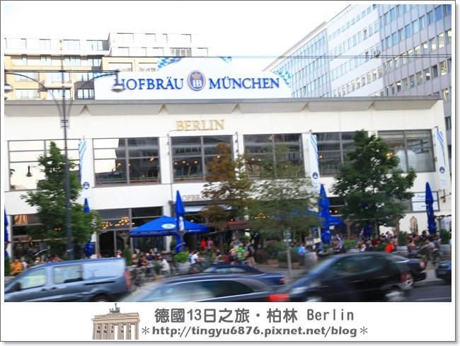 柏林06.JPG