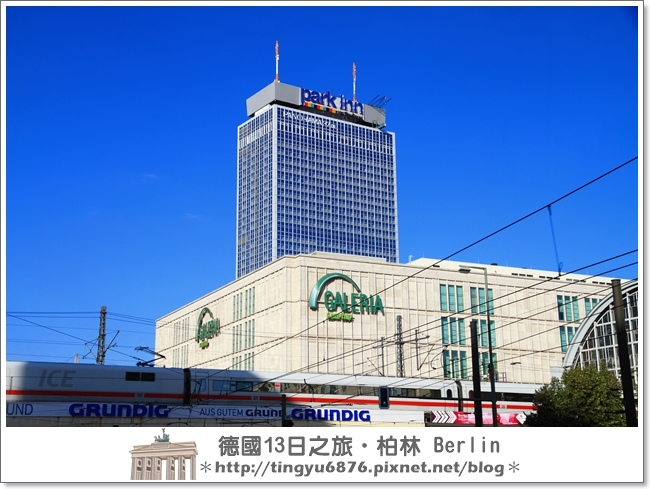 柏林10.JPG