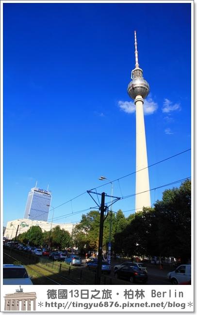 柏林11.JPG