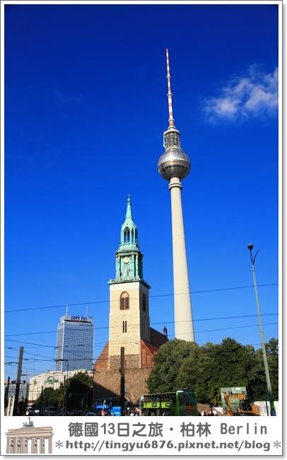 柏林14.JPG