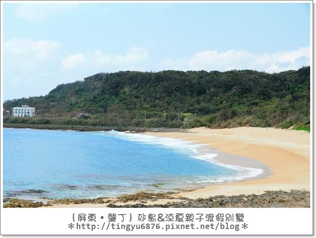 墾丁砂島02.JPG