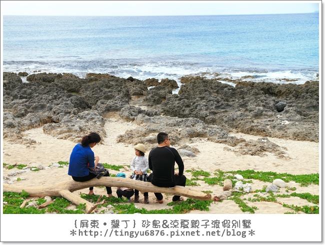 墾丁砂島05.JPG