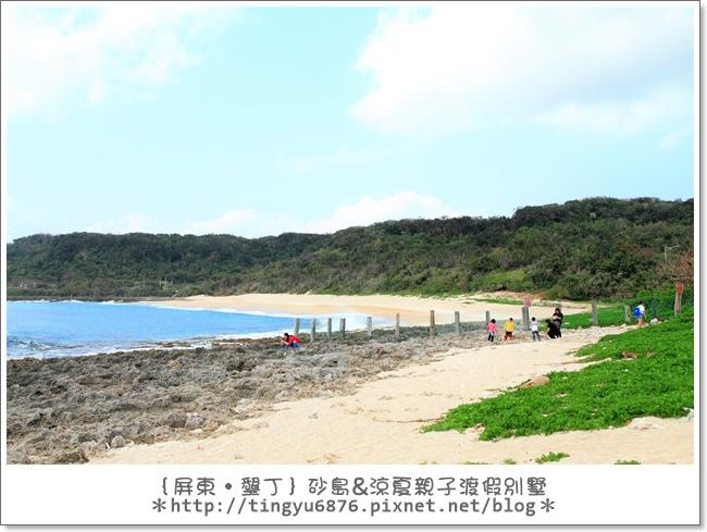 墾丁砂島08.JPG