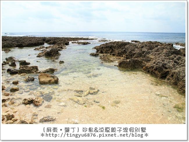 墾丁砂島23.JPG