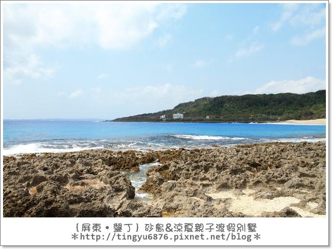 墾丁砂島25.JPG
