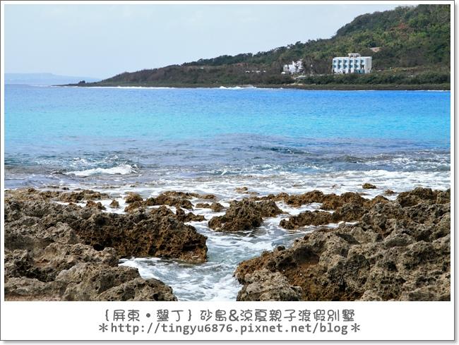 墾丁砂島26.JPG