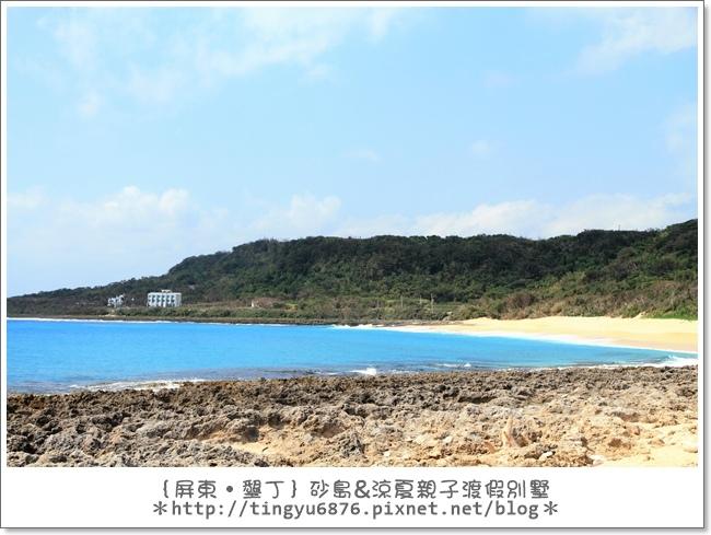 墾丁砂島30.JPG
