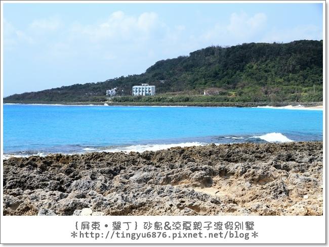 墾丁砂島32.JPG