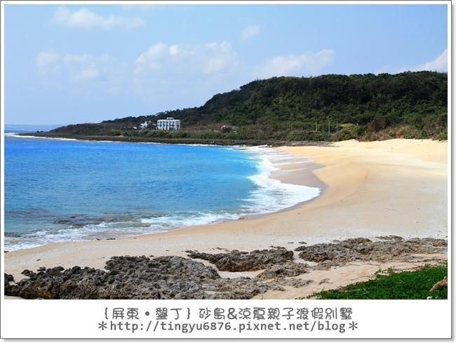 墾丁砂島33.JPG