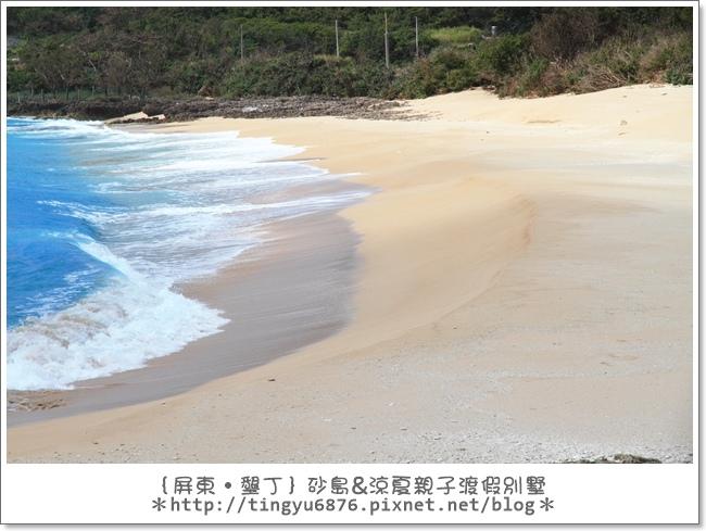 墾丁砂島35.JPG