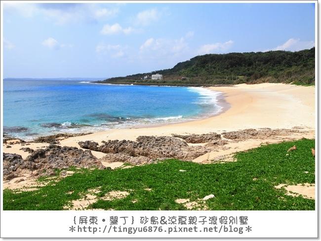墾丁砂島39.JPG