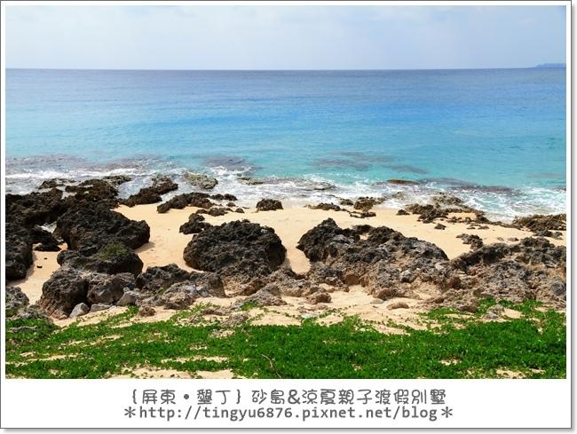 墾丁砂島44.JPG