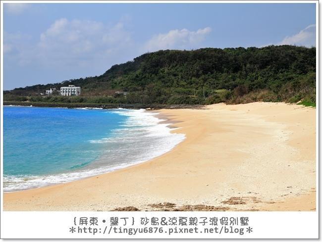 墾丁砂島45.JPG