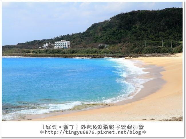 墾丁砂島49.JPG