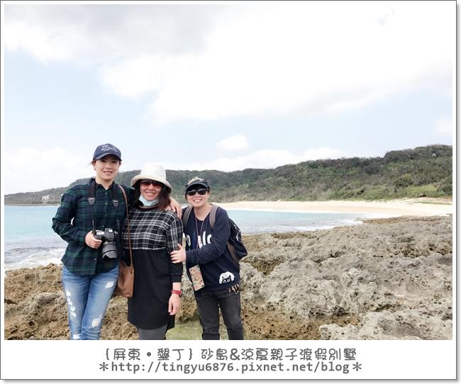 墾丁砂島51.JPG