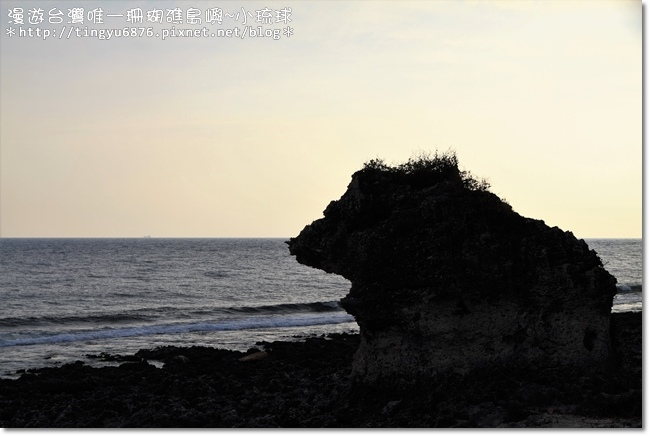 小琉球53.JPG