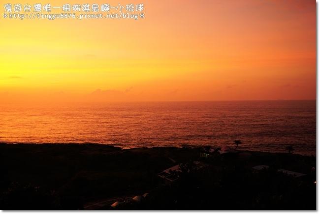 小琉球(1)61.JPG
