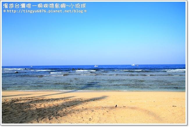 小琉球137.JPG