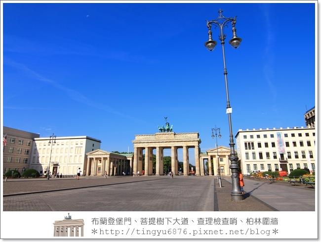 柏林73.JPG