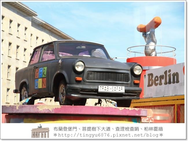 柏林150.JPG