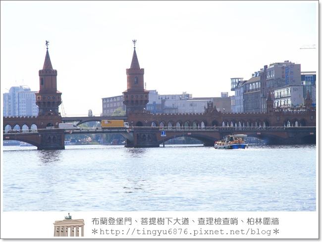 柏林179.JPG