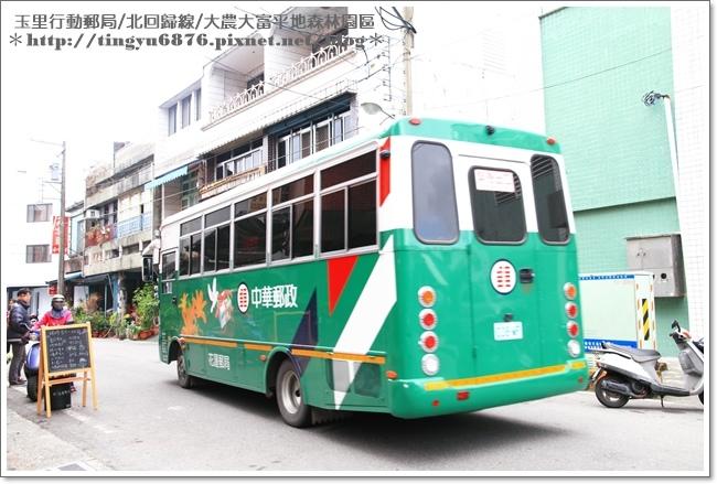 玉里行動郵局18.JPG