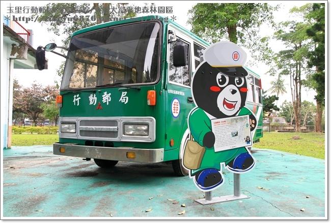 玉里行動郵局25.JPG