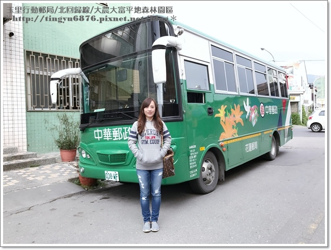 玉里行動郵局32.JPG
