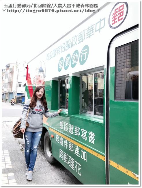 玉里行動郵局34.JPG