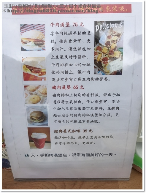 玉里行動郵局49.JPG