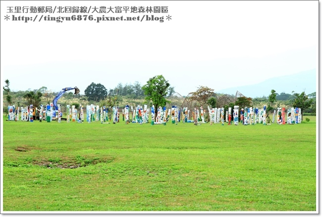 大農大富平地森林園區15.JPG