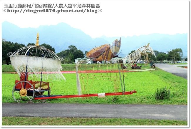 大農大富平地森林園區77.JPG