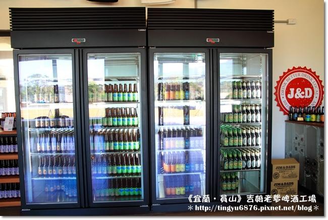 吉姆老爹啤酒工場08.JPG