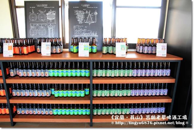 吉姆老爹啤酒工場09.JPG